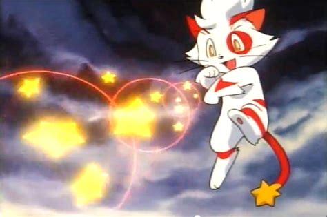 Ultraman Anime Girl