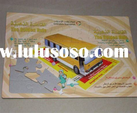 Paper Puzzles Folding, Paper Puzzles Folding Manufacturers Art Director Manchester Sand At Home Metal Nova Scotia Engineering Ltd Kenya Stores That Are Open Kit Target Collage Melbourne Sf