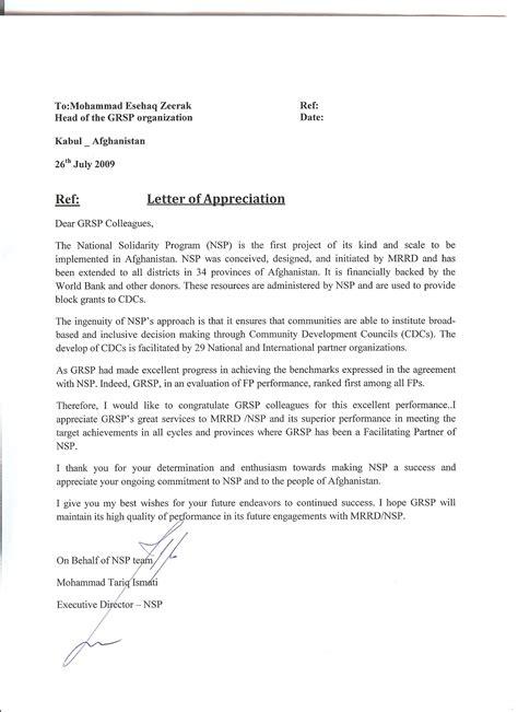 letter of appreciation 10 free sle appreciation letters slebusinessresume slebusinessresume