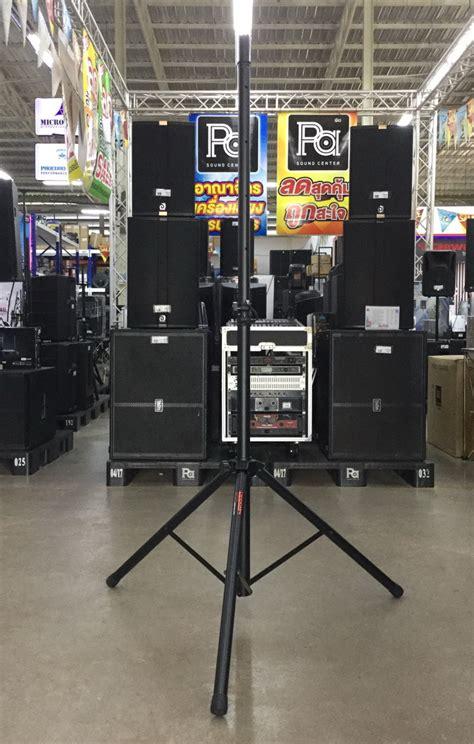 CCON PS-500 ขาตั้งลำโพง แบบเหล็กหนาแข็งแรง Speaker Stand