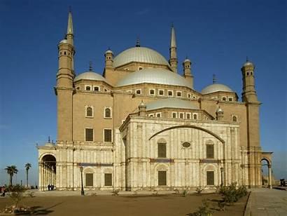 Egypt Mosque Ali Muhammad Azhar Monuments Al