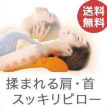 肩 甲骨 ストレッチ 器具