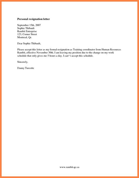 sample  absence letter cover leave  employee