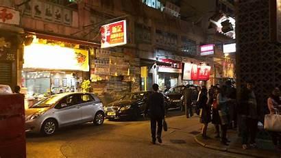 Vaporwave Futuristic Asian Kong Hong Cities Levels