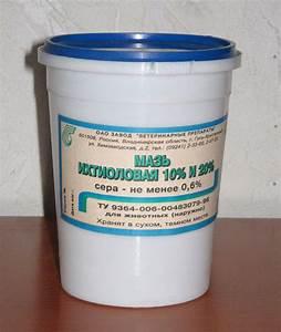 Ихтиоловая мазь для лечения артроза