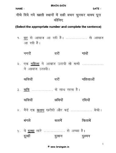 adjectives worksheet in them and try to solve