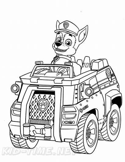 Coloring Chase Paw Patrol Printable Bathroom