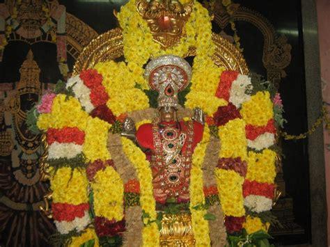 Sri Hanumath Jayanthi At West Mambalam Sri Kothanda Ramar