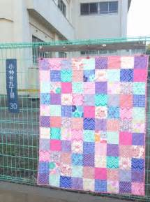 Easy Patchwork Baby Quilt Patterns