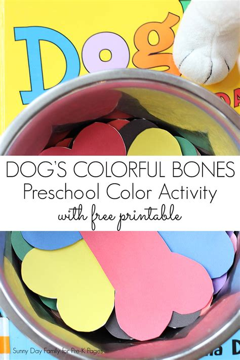 s colorful day color matching pre k pages 969 | dogs colorful bones 800