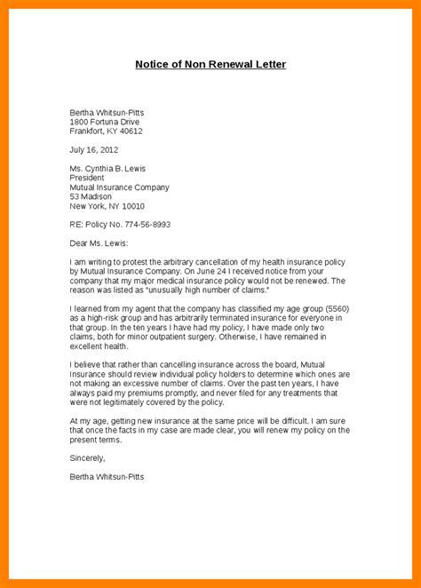 insurance letter template insurance renewal