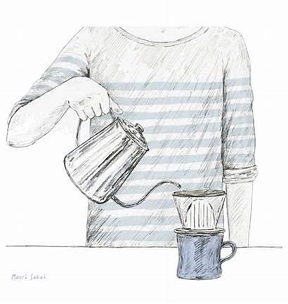 Maori Sakai Kaffee Alltaeglich Darstellen Allem Scheint