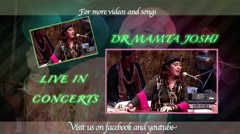 Dr Mamta Joshi Live In Concerts Introduction In Hindi