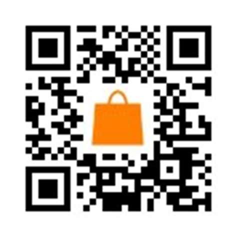 Juegos cia para 3ds en código qr! Codigos QR (miis curiosos, miis especiales, pokedex ,Mario ...
