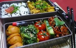 Bento Box Düsseldorf : bento lunch blog bento 04 tofu curry mit karottenkinpira ~ Watch28wear.com Haus und Dekorationen