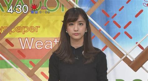 田村 大臣 娘