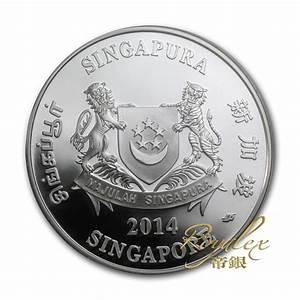 Singapore 2014 Native Coelogyne Rochussenii Proof Silver