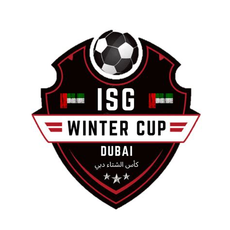 Return airfare flight (from your country's the last date to apply for the fully funded youth conferences 2021 global youth summit switzerland 2021 is february 7, 2021, & the results. ISG Winter Cup Dubai 2021 - International Dubai Football ...