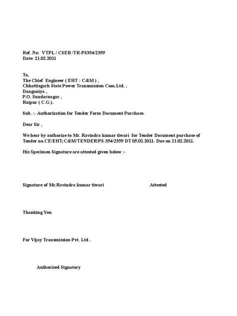 worksheet letter  collection tender form sample