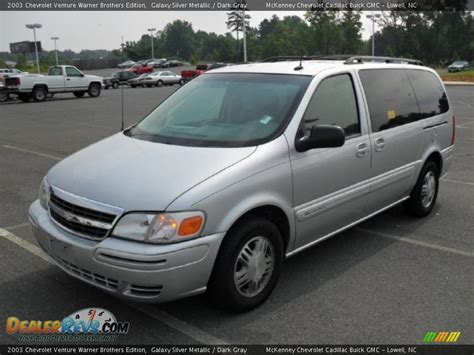 2003 Chevrolet Venture Warner Brothers Edition Galaxy