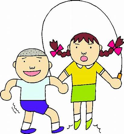 Playing Clip Outside Children Clipart Play Together