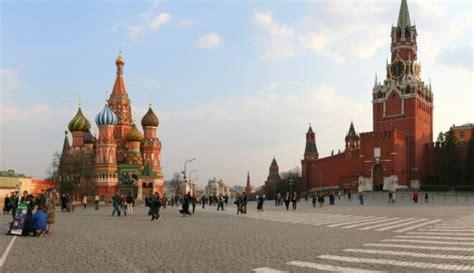 Sarkanais laukums Maskavā, Krievijā