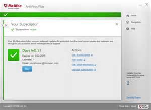 Free McAfee Antivirus Download for Windows 10
