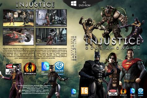 injustice gods among us cover injustice gods among us pc box art cover by 208 208 179 208 190 209 209 œ 208 208