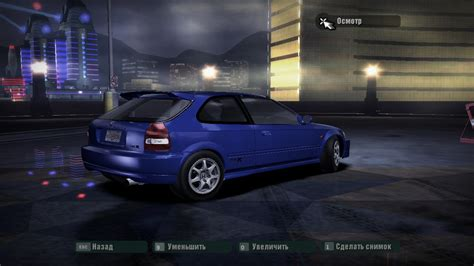 Need For Speed Carbon Honda Civic Type R 1997 Nfscars