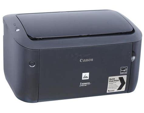 Canon marketing (malaysia) sdn bhd. TÉLÉCHARGER DRIVER CANON LBP 6020 WIN XP GRATUIT
