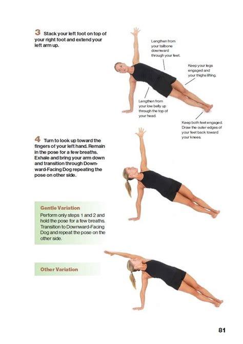 Hatha Yoga Illustrated: Martin Kirk, Brooke Boon, Daniel