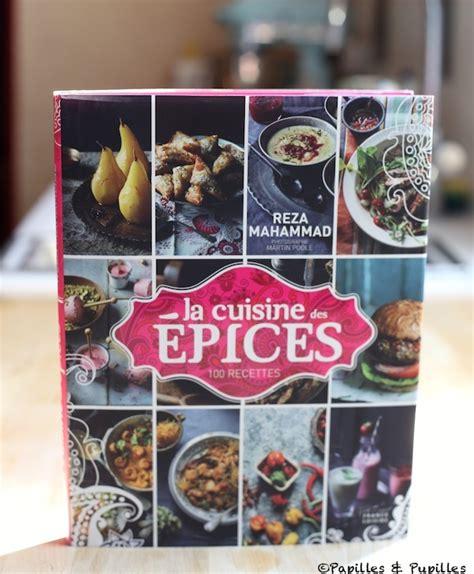 apprendre la cuisine apprendre la cuisine indienne avec reza mahammad