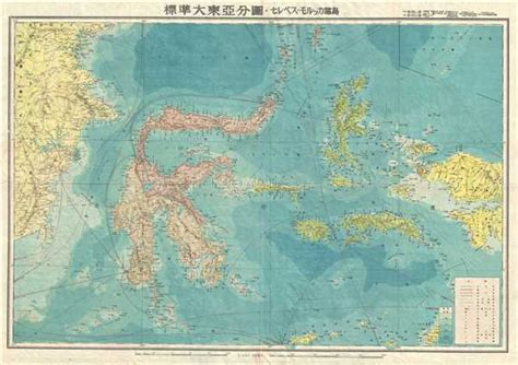 indonesia geographicus rare antique maps