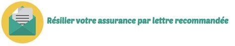 assurance gras savoye r 233 siliation de l assurance t 233 l 233 phone mobile gras savoye