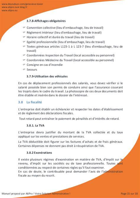 modele reglement interieur entreprise 2012 manuel d organisation administrative comptable et commerciale