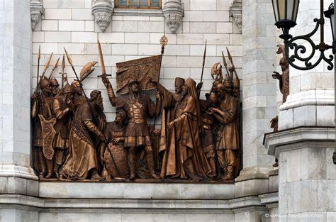 foto christ erloeser kathedrale moskau