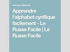 Tatouage Ecriture Cyrillique Printablehd