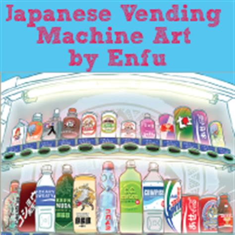 Japanese Vending Machine Art by Enfu - I Love Coffee