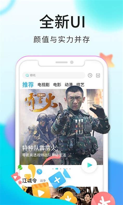 看美剧无删减app哪个好_美剧哪个网站下载好_2021看美剧最好用的app-多特图文教程