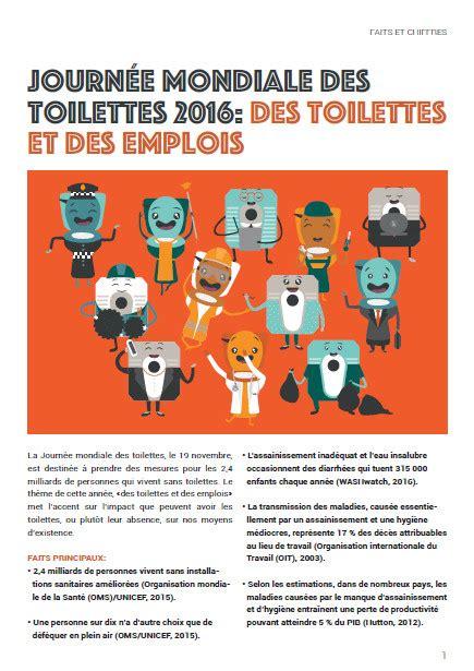 journee internationale des toilettes journee mondiale des toilettes 28 images crohn association fran 231 ois aupetit mici page 2