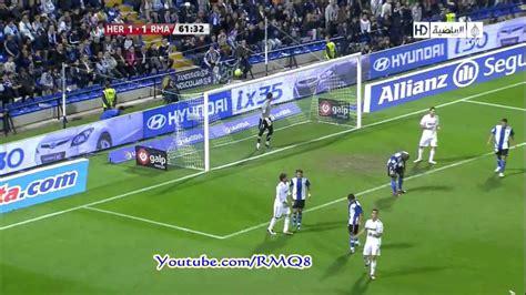 Hercules Vs Real Madrid Full Highlights + All Goals HD ...