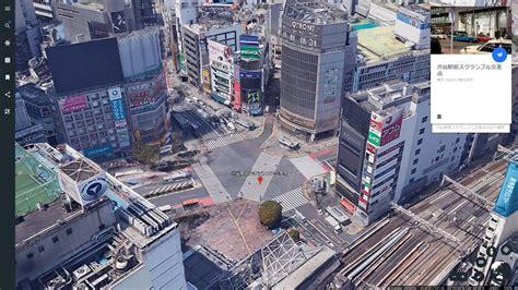 品川 駅 ライブ カメラ