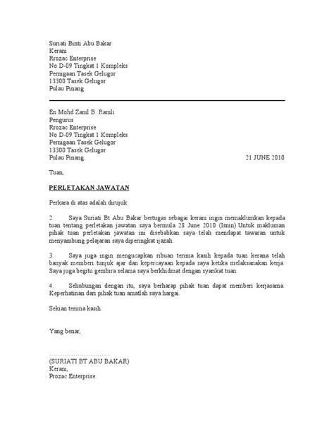 contoh surat rasmi berhenti belajar  universiti rasmi