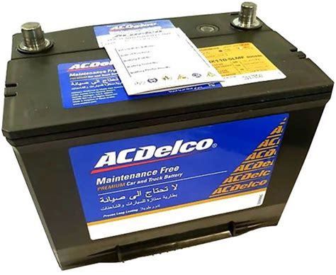 Acdelco Car Battery Nsx110-5lmf ( 80d26l )
