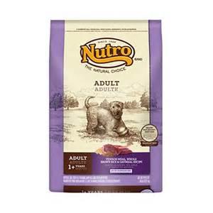 nutro cat food nutro limited ingredient diet sensitive skin stomach