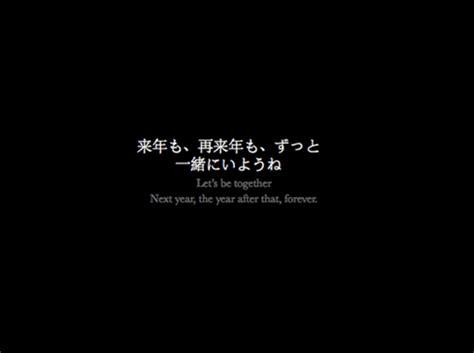 japanese friendship quotes quotesgram