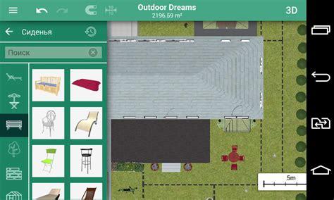 creer sa maison en 3d gratuit architecture design sncast