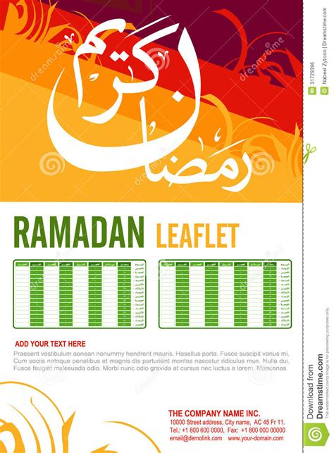 Leaflet Template Stock Images Royalty Free Images Leaflet Design Royalty Free Stock Image Image 31729396