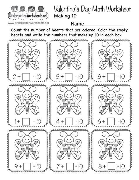 printable valentines day math worksheet  kindergarten