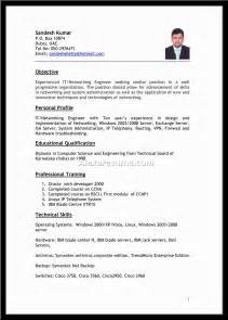 resume format for electrical engineering freshers pdf download resume format for freshers networking